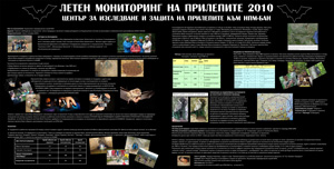 Monitoring of breeding bat colonies in Bulgaria