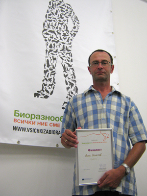 The artist-photographer of the NMNHS, Assen Ignatov, won a prize of the contest 'Biodiversity -- we are all part of it' (1)