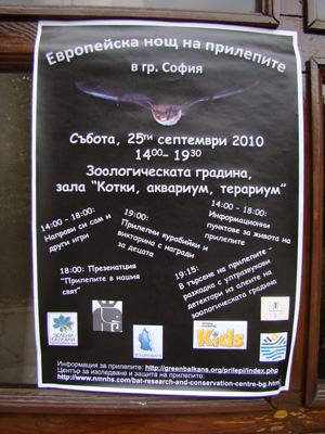 XIV European Bat Night at the Sofia Zoo (1) (c) NMNHS